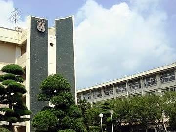 八千代高等学校