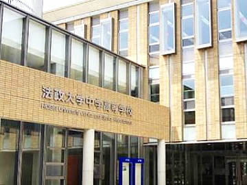 法政大学高等学校の基本情報「高校情報ステーション」