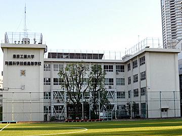 <b>東京工業大学附属</b>科学技術<b>高等学校</b>の基本情報「<b>高校</b>情報ステーション」
